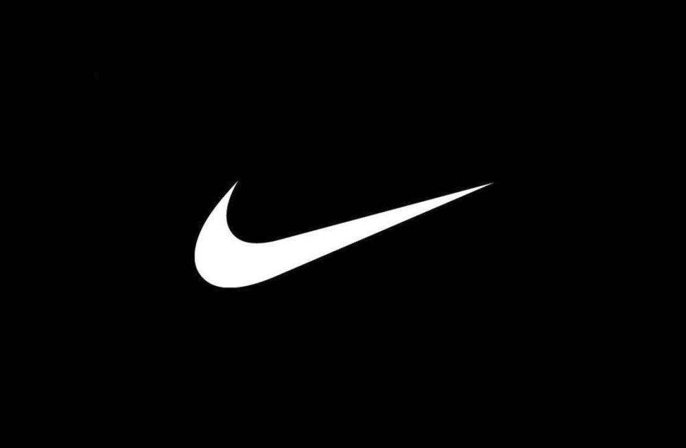 Lebron James New Nike Symbol
