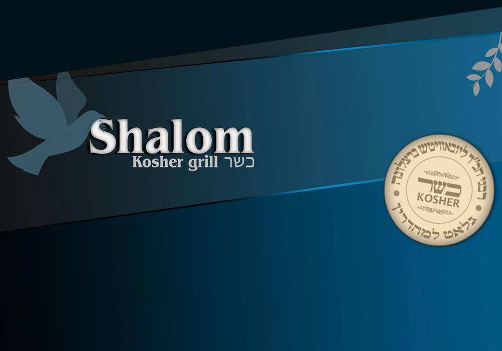 Diseño de cartas para Restaurante, Shalom kosher Barcelona